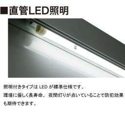 アルミ屋外掲示板 AGP 壁付タイプ(AGP-1210W/AGP-1510W/AGP-1810W)_B