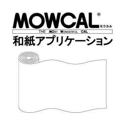 モウカル 和紙アプリ