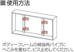 Z型取付金具 AO-Z(AO-Z)_A