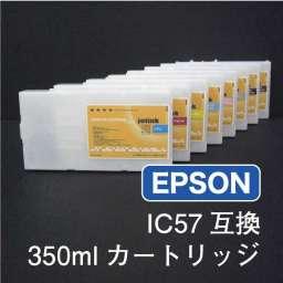 水性用jetink エプソンMAXART互換IC57 専用カートリッジ(E-IC57)