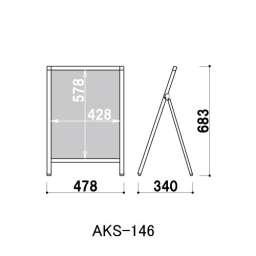 黒板Aサイン AKS・AKW-146(片面:AKS-146 / 両面:AKW-146)_A