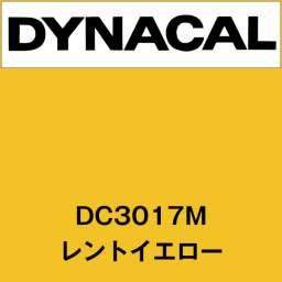 ダイナカル DC3017M レントイエロー(DC3017M)