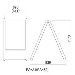 和風サインスタンド しゃらくPA(PA-A1/PA-B2)_B