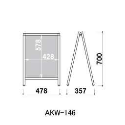 黒板Aサイン AKS・AKW-146(片面:AKS-146 / 両面:AKW-146)_B
