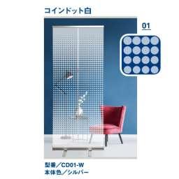 ロールアップ型 飛沫防止透明スクリーン シースルーパーテーション(CD01-W/RD02-W/SS03-W/CS04-W/CS05-B/FP06-W)_A