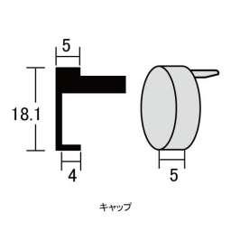 ABSバナーパイプ ABS-R159 カット対応(ABS-R159)_B