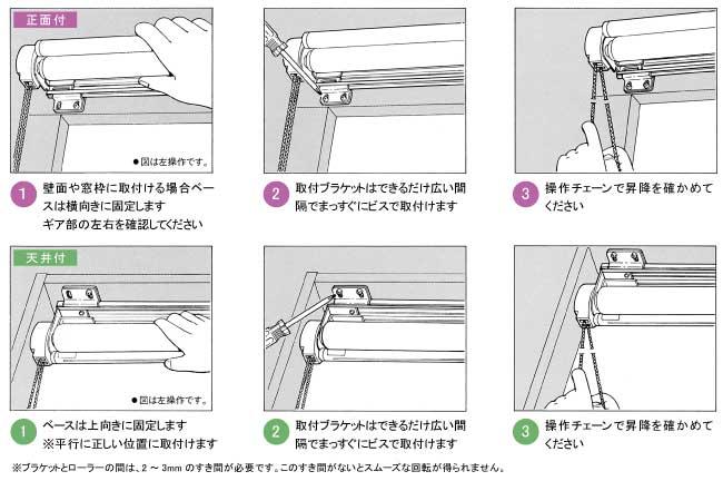 プリンセス FB-40 別注サイズ対応(FB-40)_s2