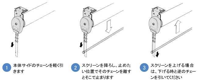 プリンセス FB-40 別注サイズ対応(FB-40)_s3