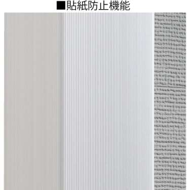 アルミ屋外掲示板 スカイボード SBD 壁付タイプ(SBD-1210/SBD-1510/SBD-1810)_3