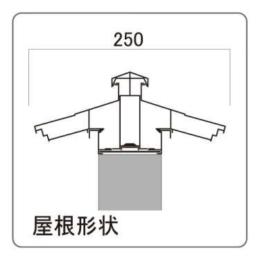 和風アルミ屋外掲示板 AGPY 自立タイプ(AGPY-1210/AGPY-1510/AGPY-1810)_3