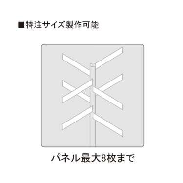 屋外方向サイン インフォメックス GYタイプ_4