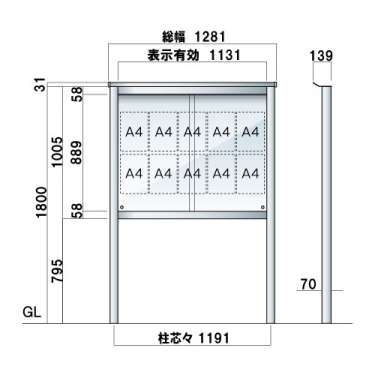 アルミ屋外掲示板 スカイボックス SBM-1210 自立タイプ(SBM-1210自立)_3
