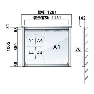 アルミ屋外掲示板 スカイボックス SBM-1210 壁付タイプ(SBM-1210壁付)_3