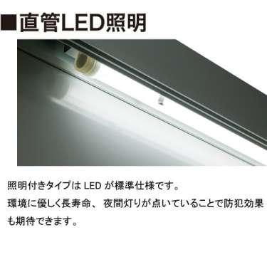 アルミ屋外掲示板 AGPワイド 壁付タイプ(AGP-2112W/AGP-2412W)_3