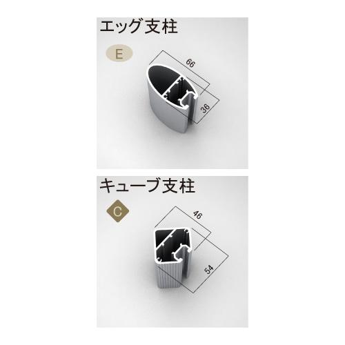 カラー支柱サイン エッグ&キューブ Blossomスタイル_2