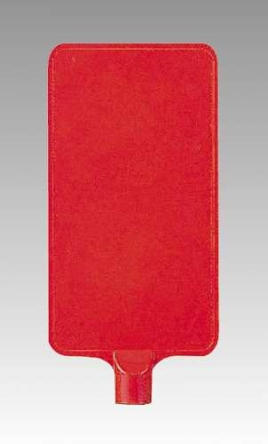 コーン用 カラーサインボード 871-90(871-90)