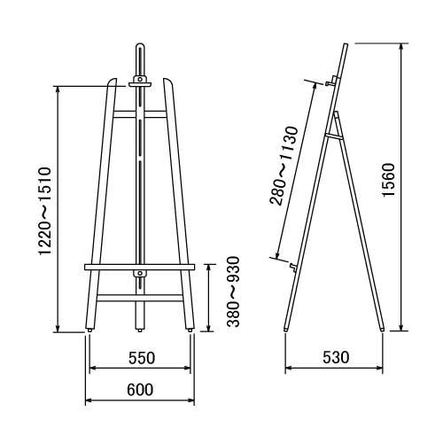 木製イーゼル MS553BR(MS553BR)_2