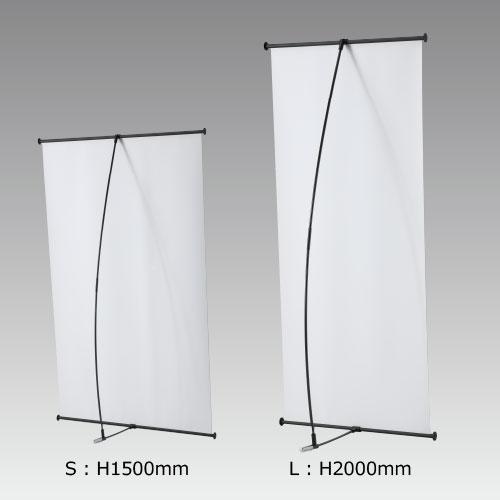 I-BannerⅡ920(アイバナーW890)ブラック(I-BannerⅡ920)_3