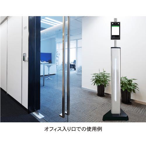 アクセスコントロール&サーマルAIカメラ(NSAC-TH1001)_5