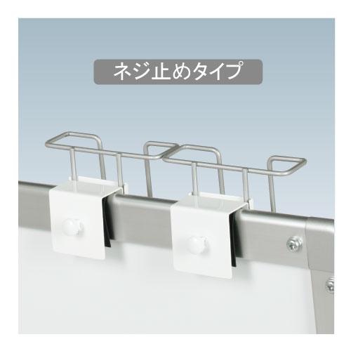 オプションラック PR-922(PR-922)_3