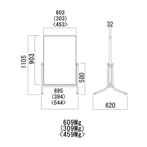 サインスタンド コロバン スチール複合板タイプ(309Mg/459Mg/609Mg/4512Mg)_4