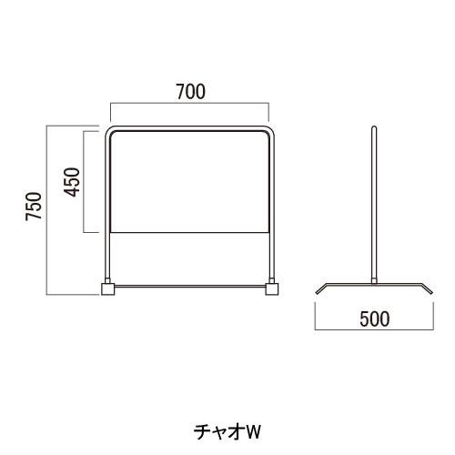 T型サインスタンド チャオ(S/M/L/W)_5