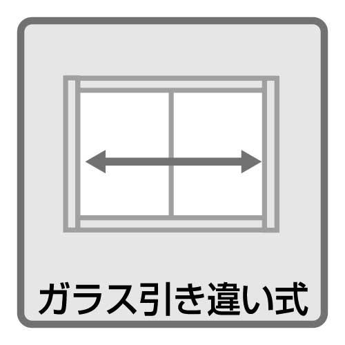 アルミ屋外掲示板 AGPワイド 壁付タイプ(AGP-2112W/AGP-2412W)_5