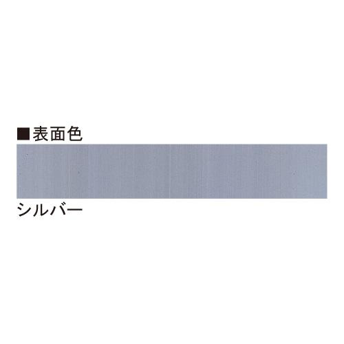 サインプレート F-PIC 平付 FVタイプ(FV61/FV81/FV150/FV200)_4