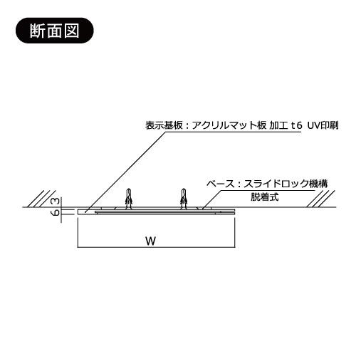 サインプレート F-PIC 平付 ネーム差し替え式 GFNタイプ(GFN150/GFN200/GFN250)_2