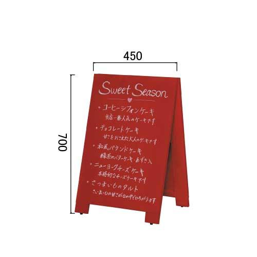 木製A型案内板 赤いこくばんWA60RS(WA60RS)_2
