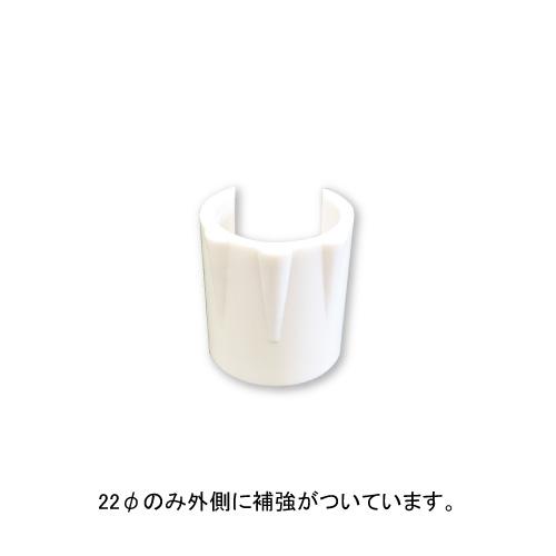 旗止めパッカー HP型(HP型)_2