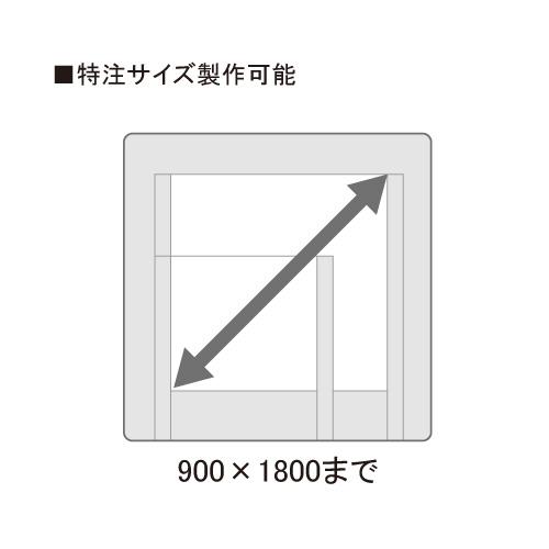 標識サイン インフォメックス NECOタイプ_6