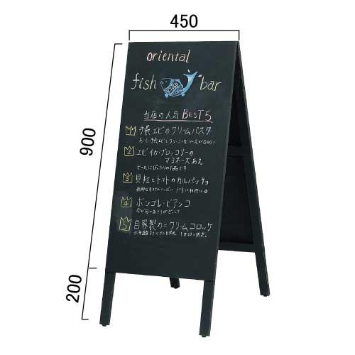 木製A型案内板 黒いこくばんWA450K(WA450K)_2
