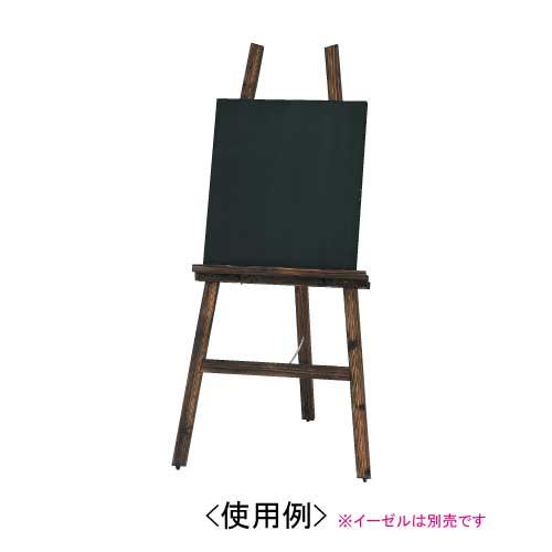 チョーク用黒板 BDシリーズ 黒(BD354-1/BD456-1/BD6090-1)_2