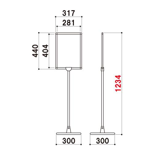 PHポールサイン PHB-213P(PHB-213P)_2