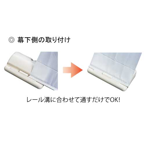 スライド式バナーボード_3