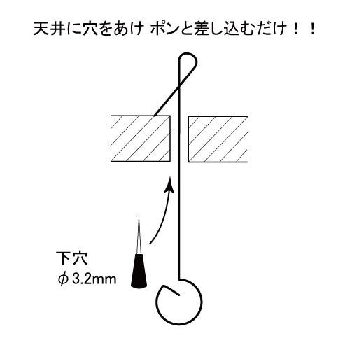 ラクチンフック 標準型 (標準型 No132)_3