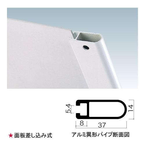 小型カーブサイン SRX-72(SRX-72)_4