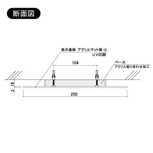 室名札 F-PIC 平付 ペーパーハンガー付 GFPタイプ(GFP81/GFP2515)_2