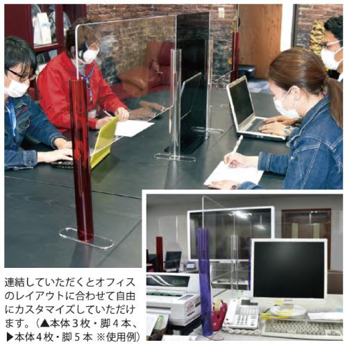 飛沫感染対策アクリルパーテーション グッドガード_4