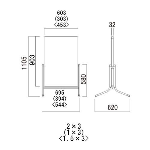 サインスタンド コロバン アルミ複合板タイプ(1×3/1.5×3/2×3/1.5×4)_4