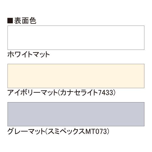 サインプレート F-PIC 平付 RBタイプ(RB60/RB81/RB150/RB200)_3
