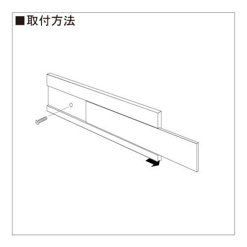 室名札 O-PIC 平付 OSタイプ(OS-57327-AA/OS-57328-AA)_2