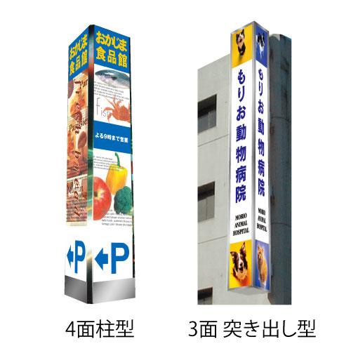 パノラマコーナーレール用パノラマレール PR-H29-4 L=4000mm(PR-H29-4)_3