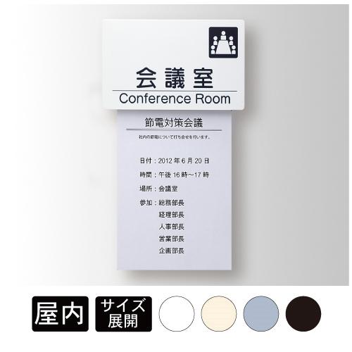 室名札 F-PIC 平付 ペーパーハンガー付 GFPタイプ(GFP81/GFP2515)