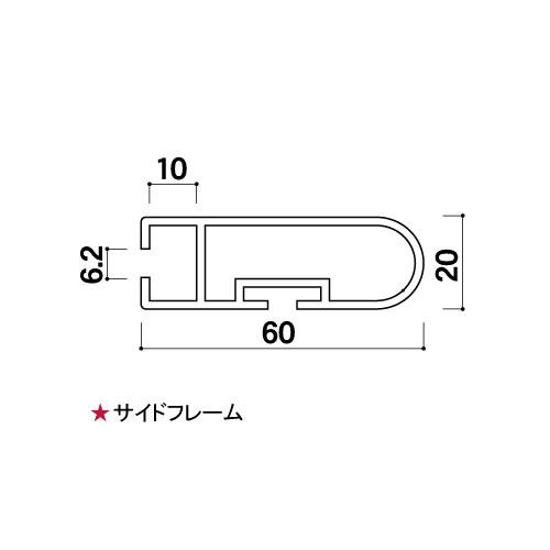 RXカーブサイン RX-9001(RX-9001)_3
