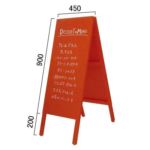 木製A型案内板 赤いこくばんWA450R(WA450R)_2