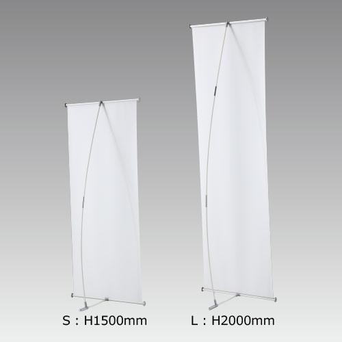 I-BannerⅡ620(アイバナーW590)シルバー(I-BannerⅡ620)_3