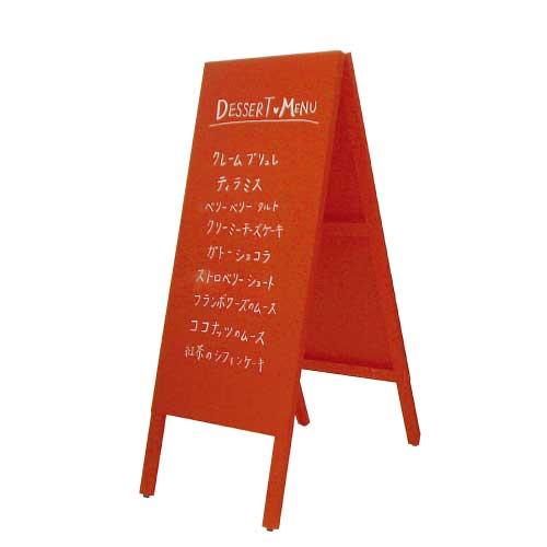 木製A型案内板 赤いこくばんWA450R(WA450R)