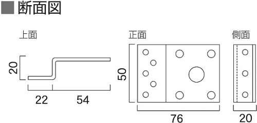 Z型取付金具 AO-Z(AO-Z)_3